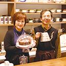 珈琲と紅茶 瑞季