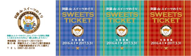 ticket_season9