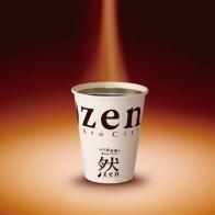 然オリジナルブレンドコーヒー