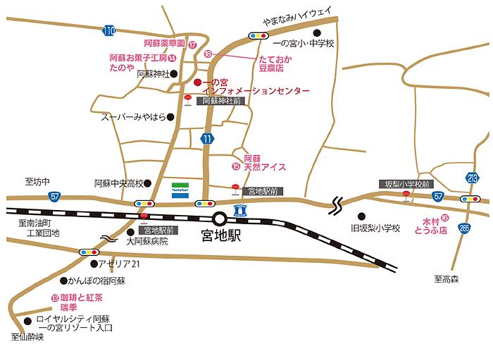 ichinomiya
