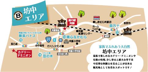 map_bouchuu09