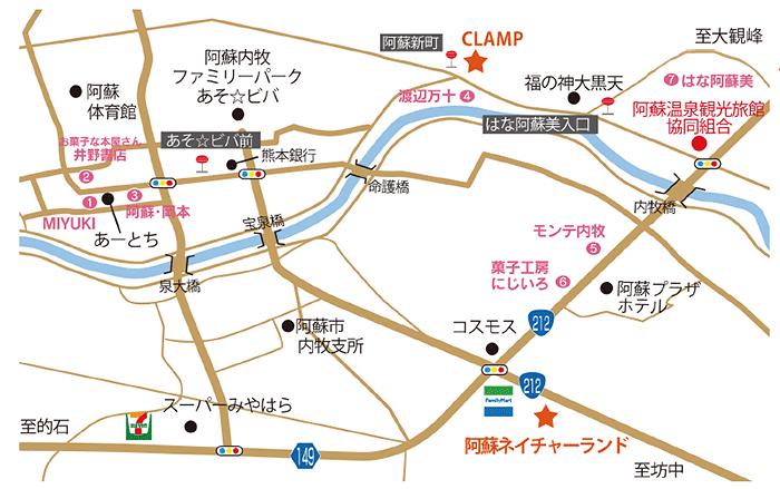 uchinomaki
