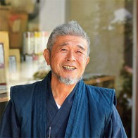 yakusou